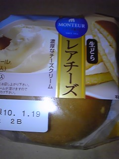 レアチーズ生どら